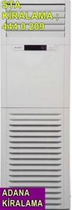Adana kiralık salon tipi klima kiralama