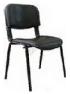 Siyah seminer form sandalye Kiralama